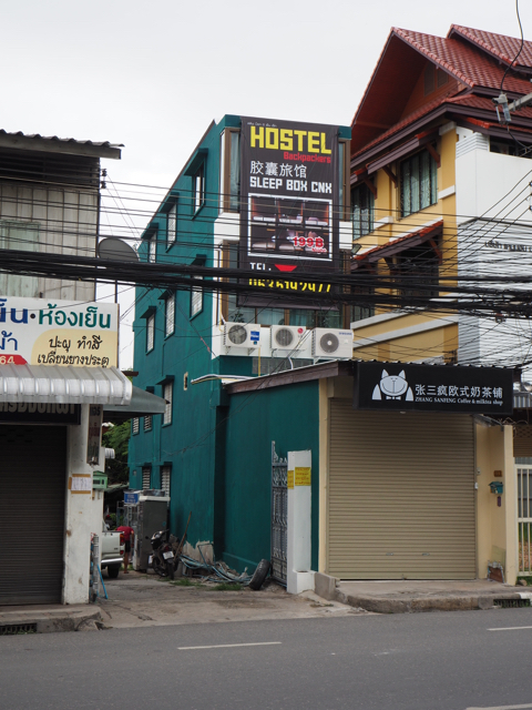 Hostel Hype in Chiang Mai