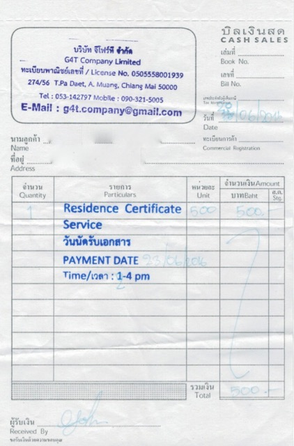 500 baht bill for fast Residence Certificate by G4T