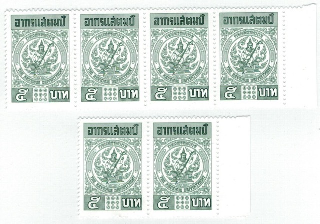 Official stamps from tax authority office