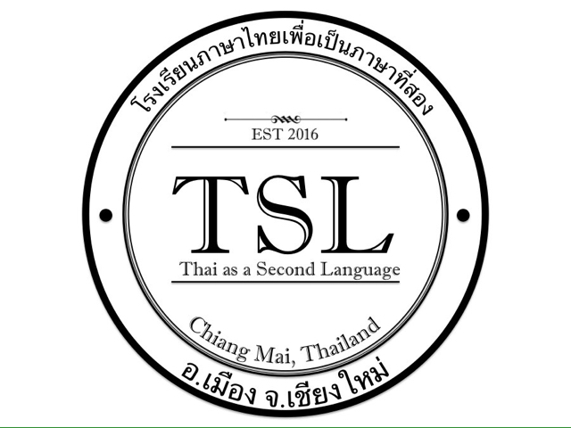 TSL Language School Chiang Mai - best learning experience and value for money