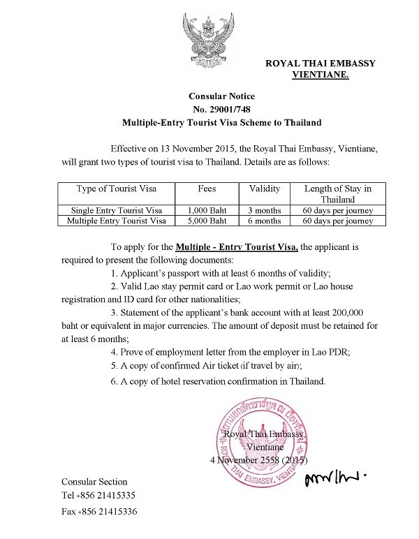 Multiple Entry Tourist Visa notice from Vientiane