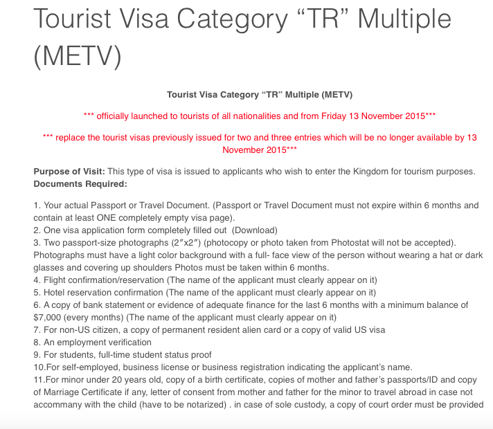 multiple entry tourist visa notice