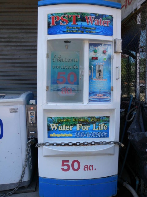 Water dispensers on the street
