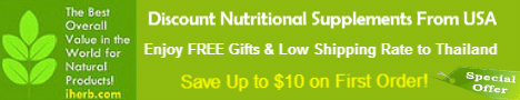 Get great discounts on natural supplements from the USA